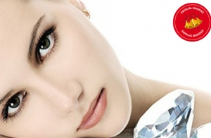 http://oferplan-imagenes.laverdad.es/sized/images/diamante-navidad-300x196.jpg