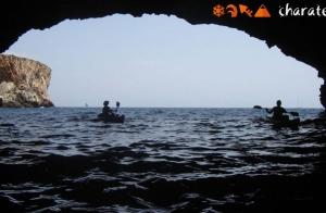 http://oferplan-imagenes.laverdad.es/sized/images/kayak-charate-300x196.jpg